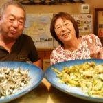呉から、茨木から、今治からのお客様
