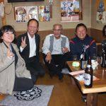 京都からのお客様と三間町からのお客様